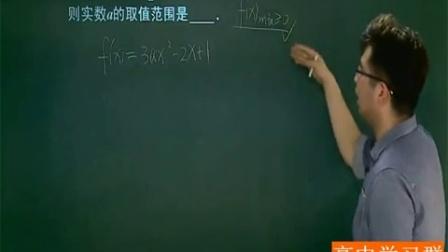高中数学必修二第15讲:导数综合(四)恒成立和存在性问题1