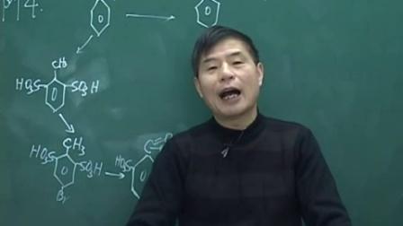 高三化学-课堂实录42  有机合成与推断
