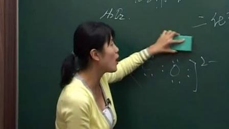 高三化学-课堂实录55  物质的组成 性质 分类和化学用语