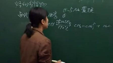 高三化学-课堂实录64  有机物的性质及推断