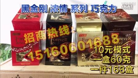 黑金刚125巧克力  江湖地摊巧克力 黑金刚巧克力18476540446 13631774373_高清