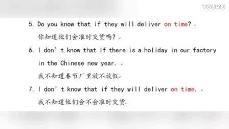 Do you...句型用法?