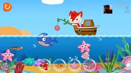 《亲子游戏》宝宝巴士-宝宝钓鱼