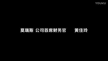 南京审计大学《公允价值审计案例微电影》 宣传片