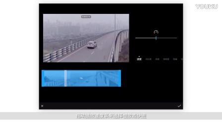 DJI GO 4 - 新版视频编辑器