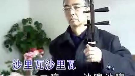 老王拉二胡 :天竺少女