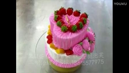 生日蛋糕裱花,慕斯咖啡奶茶学习,济南食创小吃培训