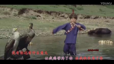 视频歌曲《东南西北风》老玩童—超清
