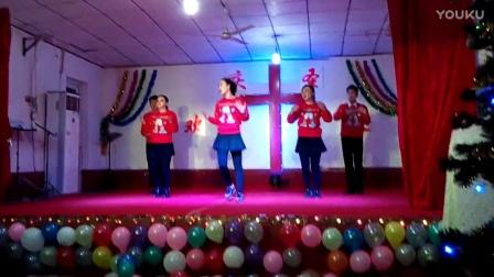莒南县基督教会小红花青年团契舞蹈《脚步》2014圣诞
