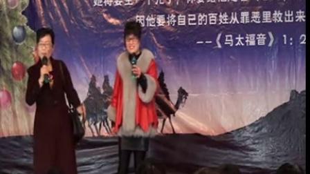 蒙城县基督教2016圣诞节下午音乐崇拜四、小品:《无字书》16
