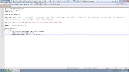 Python网络编程第二课补充课程