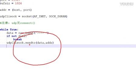 python网络编程第三课