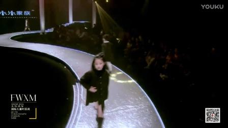 2017秀场偶像国际儿童时装周-厦门 下午场/少儿模特大赛/少儿时装周