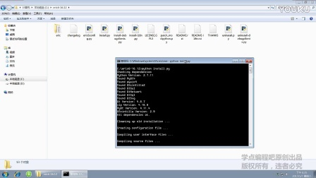 Python图形界面编程第十二课