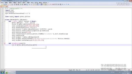 Python图形界面编程第十课