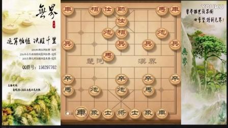 无界象棋 - 雷打不动的胜势。