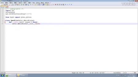 Python图形编程第八课