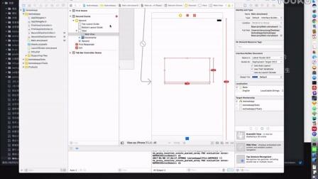 第三课-02(内幕)-微信小程序是如何在微信中运行的