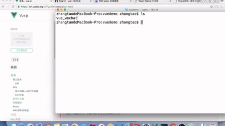 前端组件化开发---vue.js框架讲解
