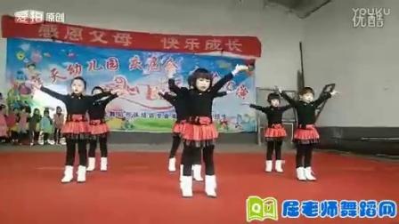 屈老师舞蹈幼儿园女生舞蹈《魅力无限》