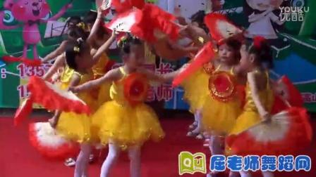 屈老师舞蹈幼儿园女孩扇子舞《星光灿烂》