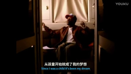 Anthony Hamilton - Charlene MV  中英双语【OURDEN】
