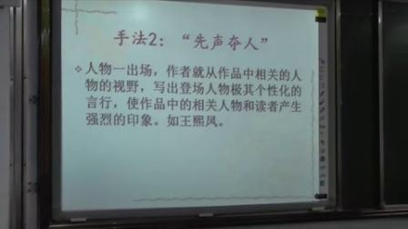 第一单元 (高中语文_人教2003课标版_必修5)