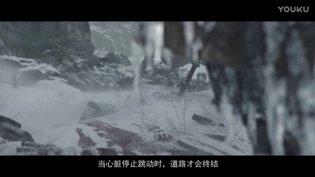 《荣耀战魂》封闭Beta测试宣传片——鲜红之路!
