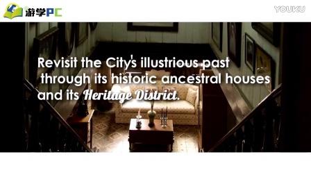 游学PC_安吉莉斯,天使之城的历史与今日