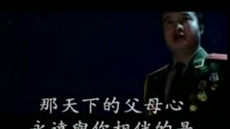 用卡拉OK歌曲《人间第一情》阎维文演唱(伴奏带)