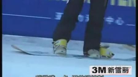 单板滑雪.04.央视体育教学. 【落叶飘和基础转弯】