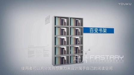 阅读胶囊-长江都市