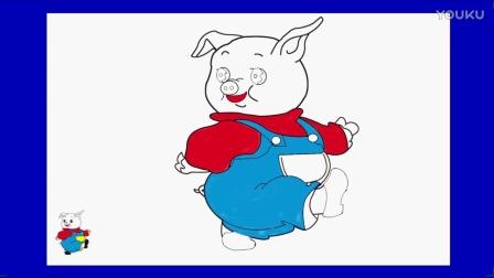 亲子游戏 小猪涂颜色 宝宝趣味游戏 彩色小猪 带宝宝认识颜色 游戏 猪猪