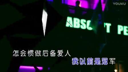 Avi_Mp4_DJ舞曲 - 夜店美女DJ视频 - 16号爱人