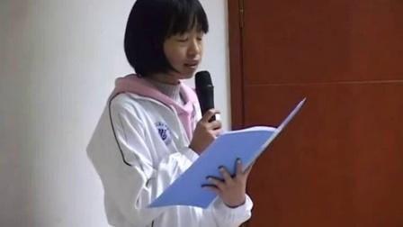 十五岁的天空武汉实验外国语学校初三2010年全国主题班会展评活动一等奖作品