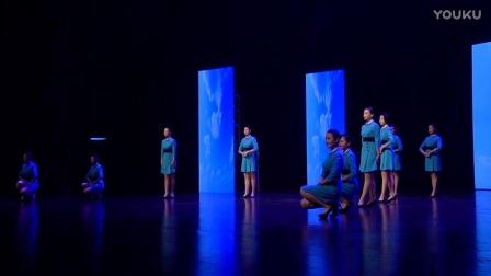 德州跃华学校高中部空乘礼仪表演《爱在蓝天》