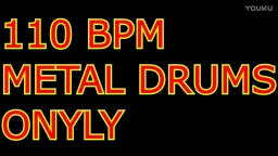 110BPM Metal Drums OnYly (typo) - Backing Track