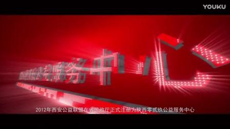 国网优秀志愿者社会公德模范——029公益孔斌