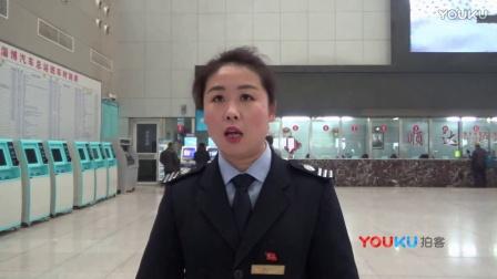 【拍客】淄博春运第一天
