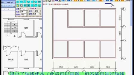 建筑CAD自学教程9_宾馆二层平面图的绘制