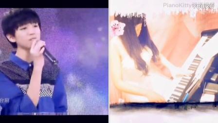 陈奕迅/王俊凯《不要说话》钢琴演奏:PianoKitty