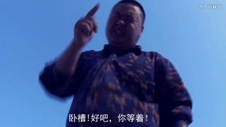 乐三天工作室20170113对付碰瓷党的方法四川会东方言版
