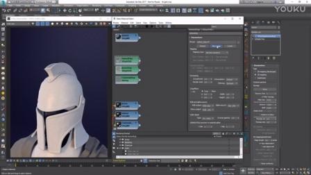 V-Ray GPU 教程 - Displacement and Hair 置換貼圖與頭髮