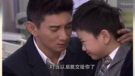 电视剧 《向着幸福前进》 第27 28集  主演:吴奇隆 唐于鸿 王新 周韦彤