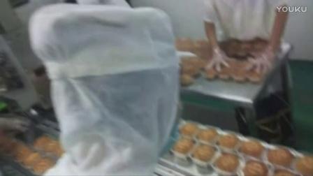 月饼包装机