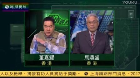 """中国打""""琉球牌""""分化美日台军事"""