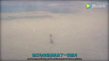 有人在客机上无意拍到,一个巨人在云中漫步!