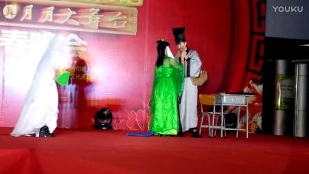 成都天坤纬创学院16级四班主办小品《白蛇传之千年之恋》特别版