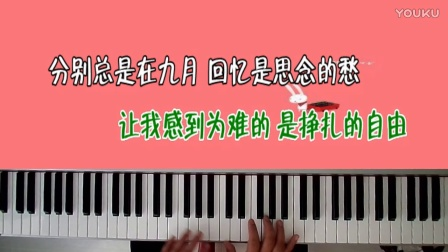 桔梗钢琴弹唱--《成都》♬ _tan8.com