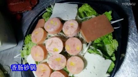 最好 砂锅的做法大全 砂锅的做法 三鲜砂锅米线的做法 素砂锅 什锦砂锅任大姐团队